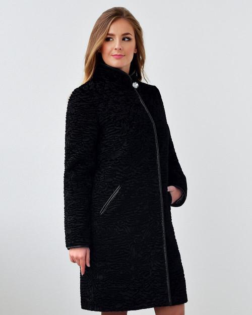 """Faux Fur Coat """"Cute & Classy"""""""