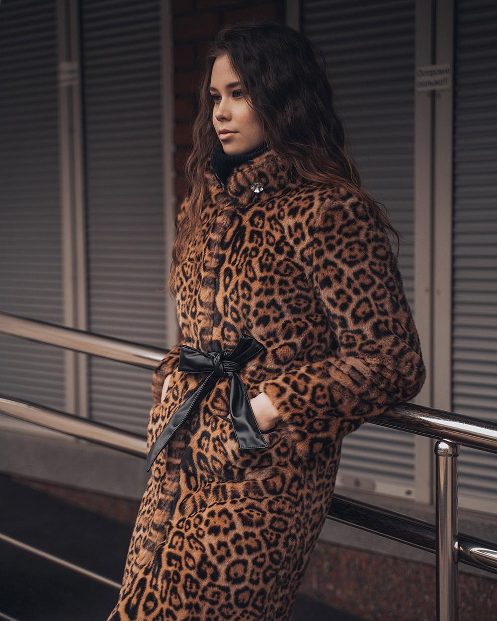 """Faux Fur Coat """"Animal Print"""""""